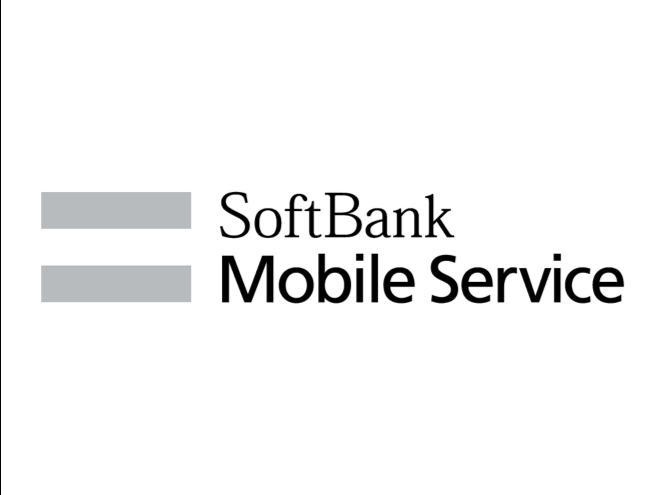 ソフトバンクモバイル サービス株式会社