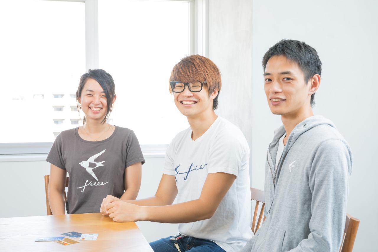 【会計アドバイザー】クラウド会計ソフトを進化させてくれるアドバイザー大募集!