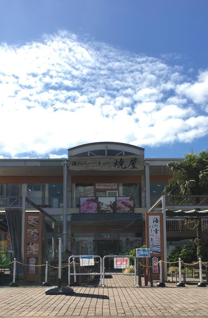 ★横浜・八景島シーパラダイス内フードエリアレジSTAFF大募集☆