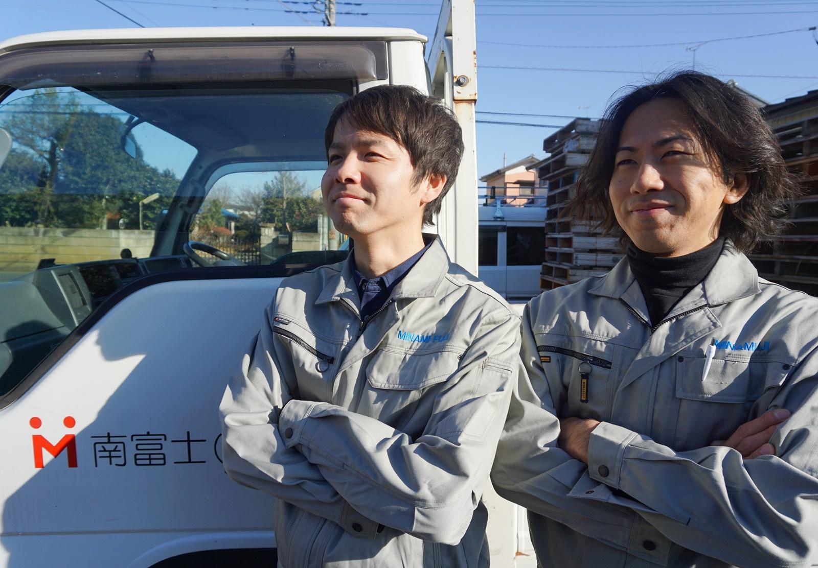 【未経験OK!】日本一の総合外装工事会社でドライバー募集!【夜勤、残業なし!】