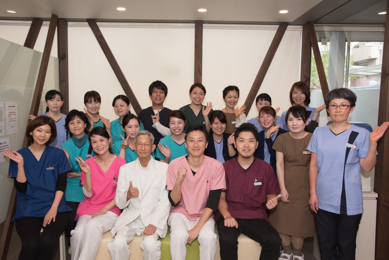 【名古屋】歯科医院で「減菌スタッフ」等のお仕事