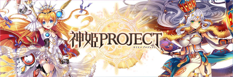 【新卒/東京】300万人が熱狂するゲームのキャラクターデザイナー