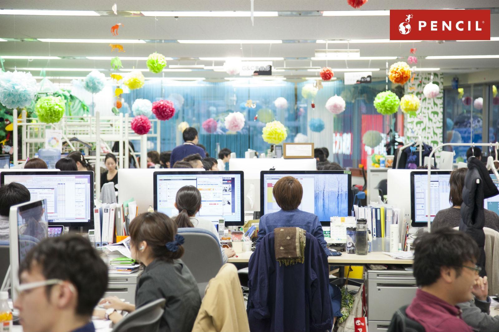 【福岡から世界へ】一気通貫のコンサルで企業のウェブ戦略を支えるプロデューサー【九州初のPRIDE指標ゴールド受賞】